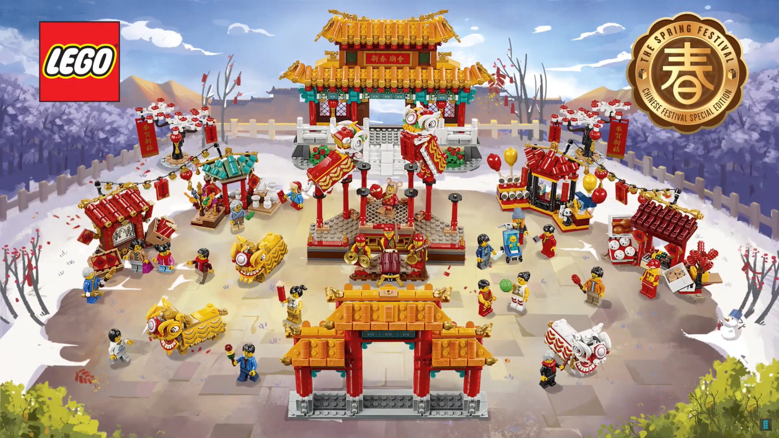 Lego Games 2020.2020 Chinese New Year Sets Will Be Available To All