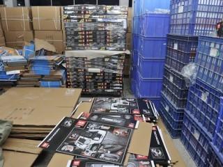 Police raid Lepin factory