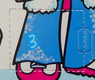 Clikits Advent Calendar  - Day 3