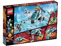 Конструктор LEGO (ЛЕГО) Ninjago 70673 Шурилет Shuricopter