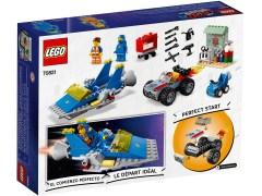 Конструктор LEGO (ЛЕГО) The Lego Movie 2: The Second Part 70821 Мастерская