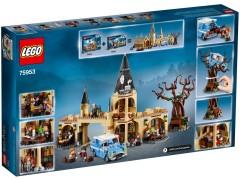Конструктор LEGO (ЛЕГО) Harry Potter 75953 Гремучая ива  Hogwarts Whomping Willow