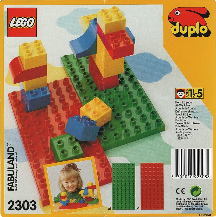 Red and Green Building Plates  sc 1 st  Brickset & Duplo | 1991 | Brickset: LEGO set guide and database