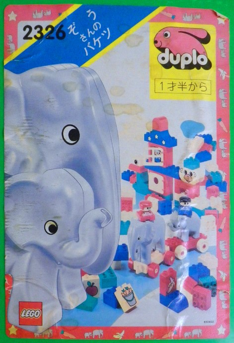 Изображение набора Лего 2326 Green elephant bucket XL