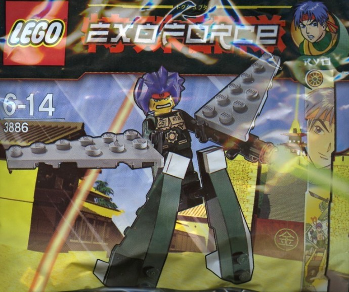 Random set of the day: Green Exo Fighter