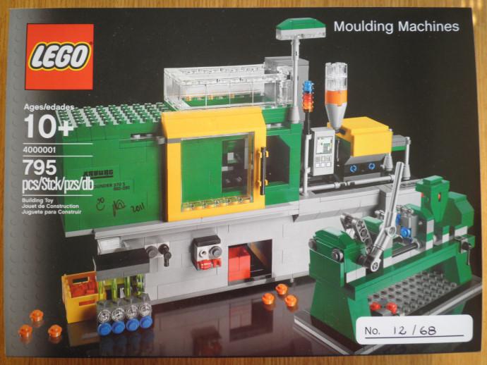 Lego Factory Video Tour
