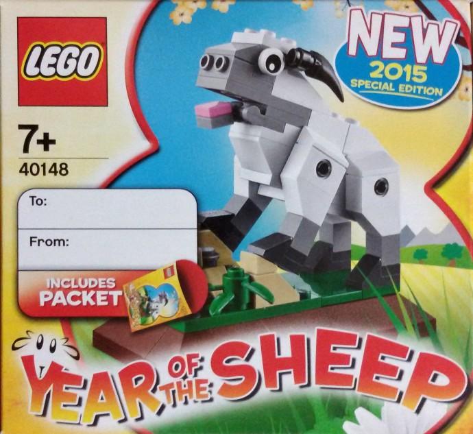 LEGO 2018 Seasonal Year of the Dog Set year of the dog set 40235