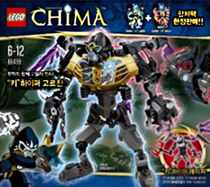 Lego legendes van Chima speed dating dating site cadeaubon