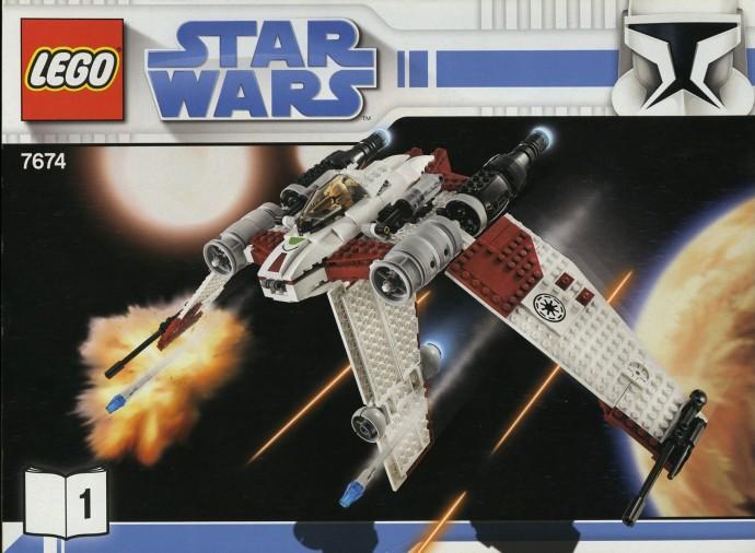 Lego Star Wars 2018 Nyári pletykák
