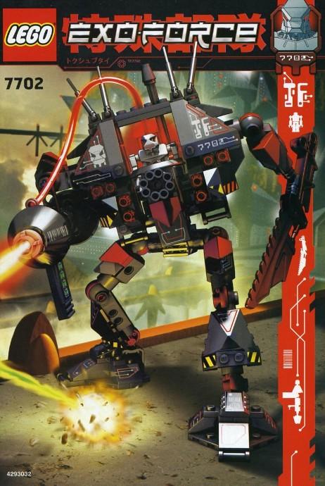 Изображение набора Лего 7702 Thunder Fury
