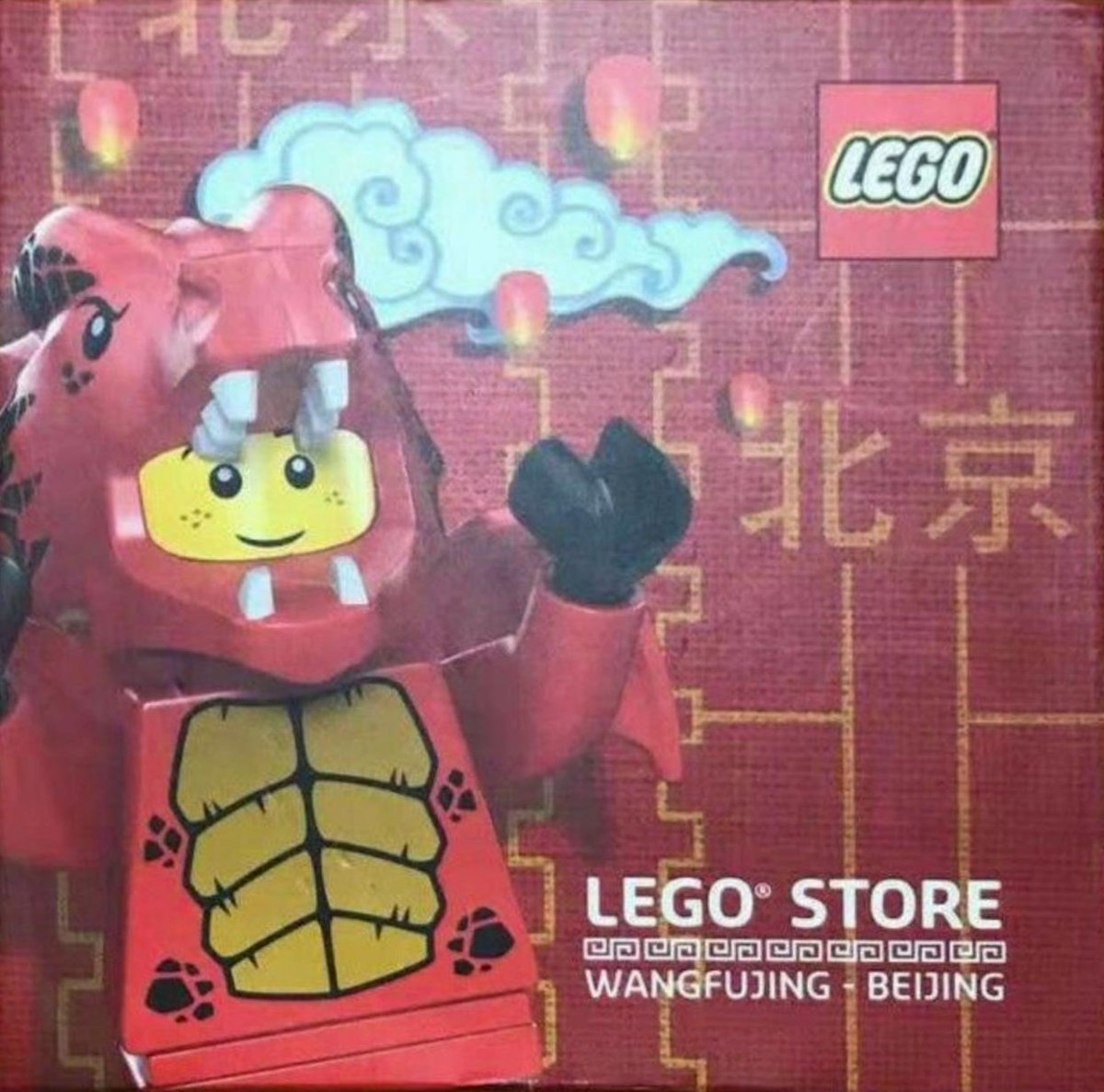 2017 LEGO® BRAND STORE OPENING SET BERLIN BEAR RETIRED EXCLUSIVE - Ltd Ed