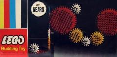 Lego 001 Gears