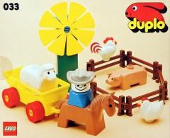 Лего 033