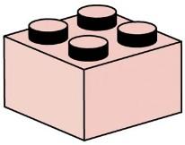 Lego 10004 2x2 Sand Red Bricks