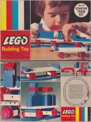 Лего 111