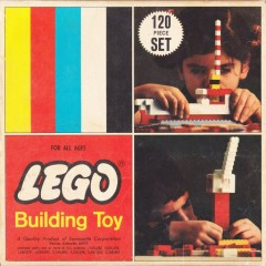 Lego 120 Small Basic Set