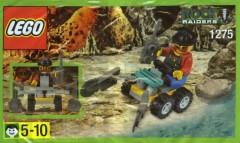 Лего 1275