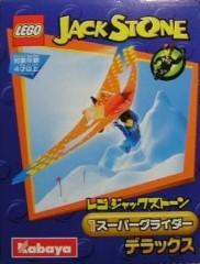 Lego 1435 Super Glider