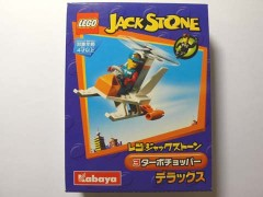 Лего 1437