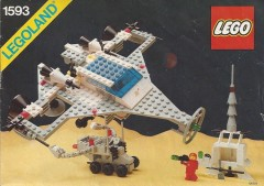 Lego 1593 Super Model Building Instructions