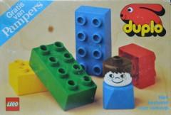 Лего 1600