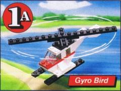 Лего 1645