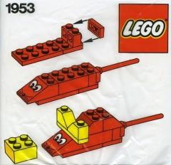 Лего 1953
