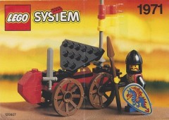Лего 1971