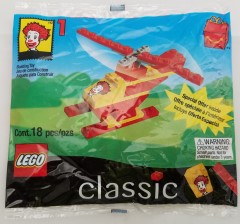 Lego 2032 {Helicopter}