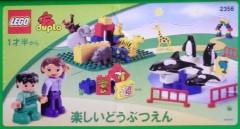 Лего 2356