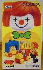 Lego 2430 {duplo box}