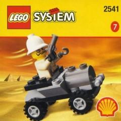 Лего 2541