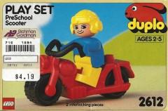Лего 2612