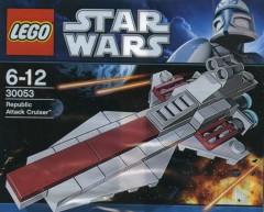Republic Attack Cruiser