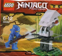 Lego 30082 Ninja Training