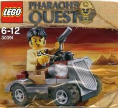 Lego 30091 Desert Rover