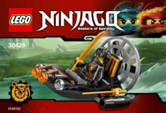 Lego 30426 Stealthy Swamp Airboat