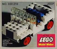Лего 330