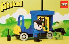 Лего 3643