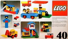 Лего 40