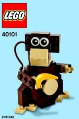 Лего 40101