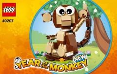 Lego 40207 Year of the Monkey