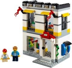 LEGO Brand Store