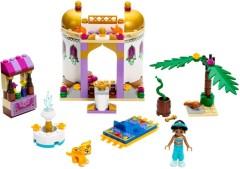 Jasmine's Exotic Palace