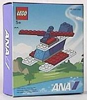 Lego 4294 Helicopter