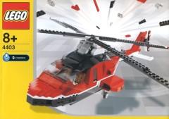 Лего 4403