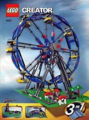 Lego 4957 Ferris Wheel