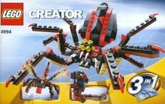 Лего 4994