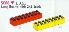 Lego 5088 Duplo Long Beams 2 x 8 Red and Yellow