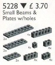 Лего 5228